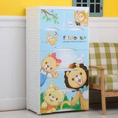 加厚抽屜式收納櫃 五層寶寶塑料嬰兒童儲物櫃衣櫃玩具多層五鬥櫃子收納箱【萬聖節推薦】