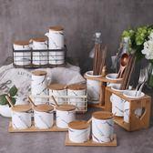 北歐大理石紋陶瓷調味罐調料罐家用套裝組合廚房油鹽罐調味盒瓶罐   韓小姐