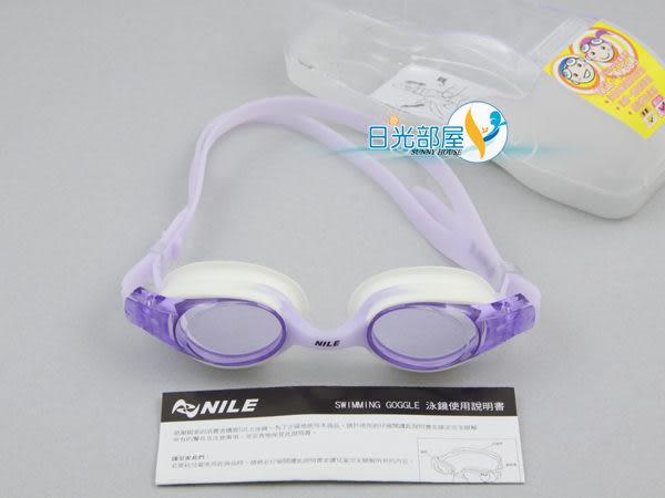*日光部屋* Nile (公司貨)/ NGL-1120J-VIO 酷炫雙色/兒童泳鏡(日本品牌)