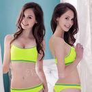居家服內睡衣  運動式無鋼圈  輕量細肩運動內衣S-XL(螢光綠)  《Life Beauty》