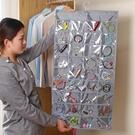 飾品收納掛袋透明掛墻式大容量整理盒配飾收納袋【櫻田川島】