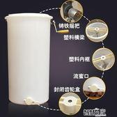 搖蜜機 塑膠搖蜜機養蜂工具全套蜂蜜分離機取蜜機打蜜桶打糖機蜂蜜搖糖機 智慧e家