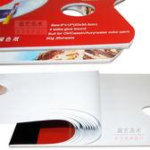 水粉水彩丙烯油畫一次性紙質調色板A4 8K調色紙本 全館免運 運動部落 免運
