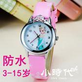 兒童手錶防水小清新韓版電子錶 RTB-11