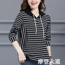 條紋連帽衛衣女潮2019春裝新款韓版寬鬆休閒套頭打底衫女長袖T恤『摩登大道』