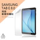 E68精品館 三星 Tab E 8.0 高清 螢幕 保護貼 亮面 貼膜 保貼 平板保護貼 軟膜