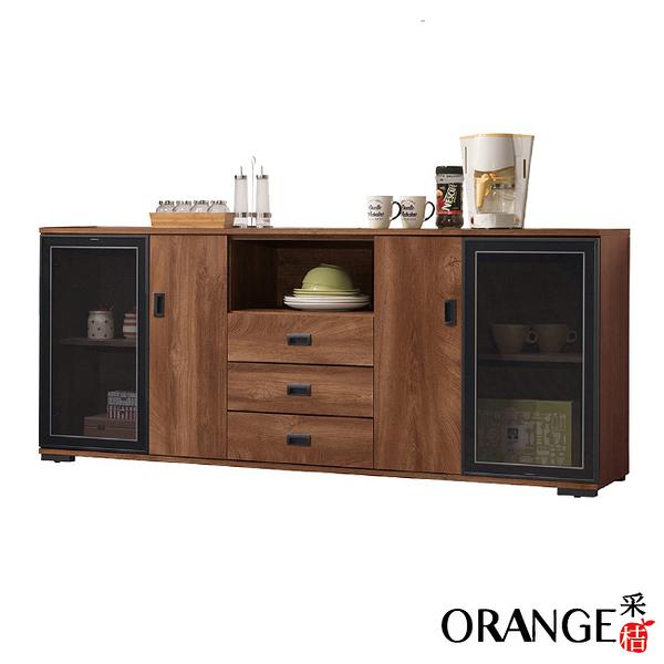 【采桔家居】邱比時 現代6.1尺多功能餐櫃/收納櫃