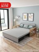 沙發床多功能實木沙發床可折疊單人1.5米坐臥兩用客廳小戶型雙人儲物1.8  LX新年禮物