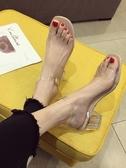 高跟鞋網紅涼鞋女夏季新款超火一字帶ins風粗跟高跟鞋透明仙女鞋潮 小天使