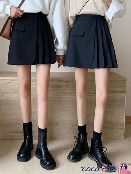 百摺裙 日系設計感不規則高腰顯瘦a字百摺短裙百摺半身裙女黑色包臀裙子 coco衣巷