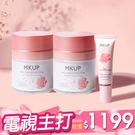 保養品等級的彩妝品 2%傳明酸+七合一美白萃取液 改善膚色,雪白粉嫩,懶得漂亮