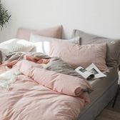 【限時下殺79折】雙人床包兩用被四件組雙人被套宿舍雙人床包可再裝入棉被dj
