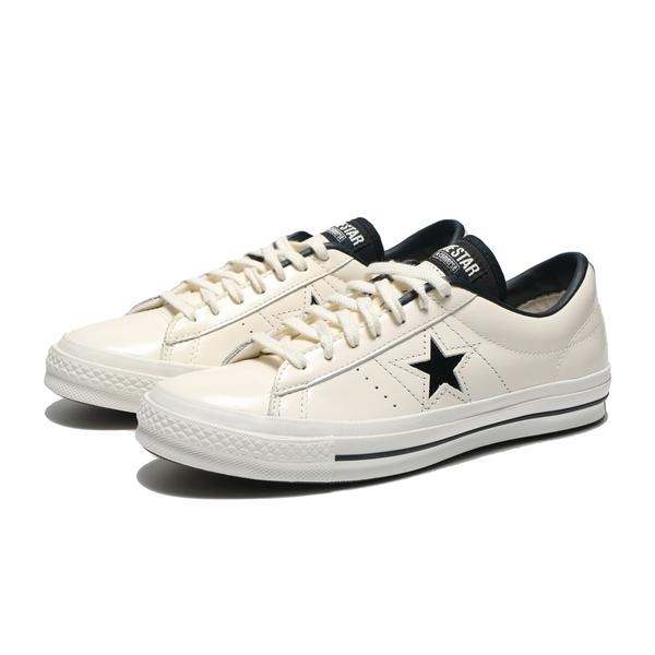 CONVERSE 帆布鞋 ONE STAR HANBYEOL OX 全白 皮革 低筒 男 (布魯克林) 167324C