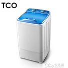 大容量單筒單桶半全自動小型迷你洗衣機家用...