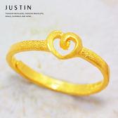 Justin金緻品 黃金女戒指 與愛相遇  金飾 純金尾戒 女尾戒 金戒子 情人禮物 愛心戒指