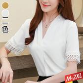 大V領繡蕾絲雕花上衣(2色)M~2XL【921792W】【現+預】☆流行前線☆