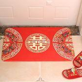 婚慶脚垫 結婚用品門墊婚房裝飾布置婚慶喜字紅色腳墊婚禮臥室浪漫地墊批發 珍妮寶貝