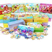 拼圖鐵盒兒童木質拼圖3-4-5-6歲幼兒園益智力玩具60片100片200片