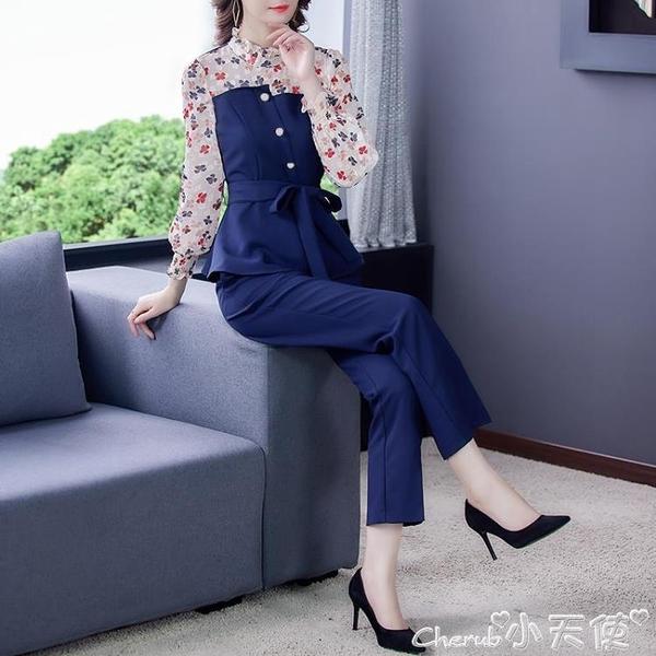 兩件式褲裝 2021年新款秋季洋氣御姐氣質職業裝顯瘦碎花雪紡衫褲子兩件套裝女 小天使 99免運