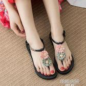 花朵涼鞋女夏平跟2019新款波西米亞民族風平底百搭度假海邊沙灘鞋  韓語空間