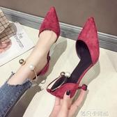 法式小紅色高跟鞋女2020年新款細跟百搭女鞋夏季單鞋仙氣新娘婚鞋 依凡卡時尚