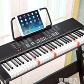 電子琴成人兒童幼師初學者入門61鋼琴鍵多功能家用專業琴88ATF