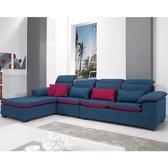 沙發 L型沙發 MK-186-1 凱爾L型沙發組(正向)(可拆洗)(不含茶几.附抱枕3大2小)【大眾家居舘】