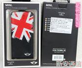 {新安} 買一送一 先創公司貨 正版 Apple iPhone 5 5S SE Mini Cooper  上掀式皮套 保護套 手機套  (大英國)