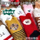 聖誕節禮服珊瑚絨襪子女中筒秋冬季加絨加厚聖誕禮盒可愛月子睡覺睡眠地板襪交換禮物
