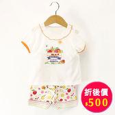 【愛的世界】純棉水果百匯公主袖套裝/6M~3歲-台灣製- ★春夏洋裝套裝