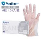 【Medicom麥迪康】加長型CPE透明無粉手套 M號 100入/盒 (手扒雞止滑手套)