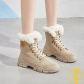 中筒雪地靴女短靴真皮馬丁靴子冬季加絨加厚棉鞋【雲木雜貨】