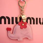 鑰匙扣女士創意汽車鑰匙鍊正韓汽車鑰匙掛件女大象可愛鑰匙圈 聖誕節好康熱銷