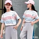 女童短袖t恤2020年夏季洋氣兒童時尚中大童上衣夏裝條紋體恤夏天T TR1431『寶貝兒童裝』