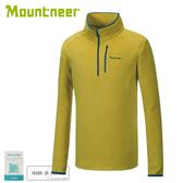 【Mountneer 山林 男刷毛保暖上衣《芥黃》】32F01/立領長袖/保暖上衣/刷毛長袖