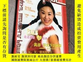 二手書博民逛書店時代影視2003年1罕見王力宏 周傑倫Y403679