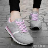 秋季運動鞋女鞋輕便跑步鞋女皮面旅遊鞋女士休閒鞋學生板鞋女千千女鞋