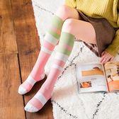 2雙ins條紋長襪子女韓國學院風小腿襪及膝襪半截半筒襪日系運動潮