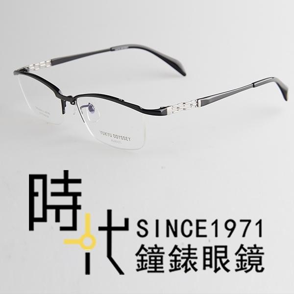 【台南 時代眼鏡 Yukyu Odyssey】光學眼鏡鏡框 YO-886 C1 日系工藝 悠久輕量 無邊方框 黑 54mm