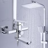 花灑套裝 全銅淋浴花灑套裝 掛墻式增壓雨淋套裝 浴室衛生間高檔花灑 現貨快出