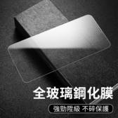兩組入 倍思 iPhone 11 Pro Max 鋼化膜 滿版 透明 保護貼 防藍光 保護膜 限量促銷