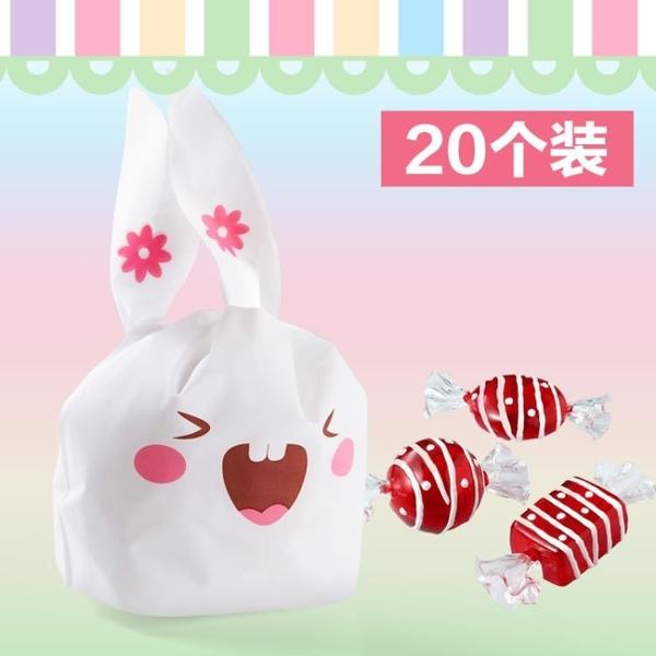 [超豐國際]烘培食品包裝袋點心糖果面包袋子兔耳朵烘焙餅干包裝手提袋
