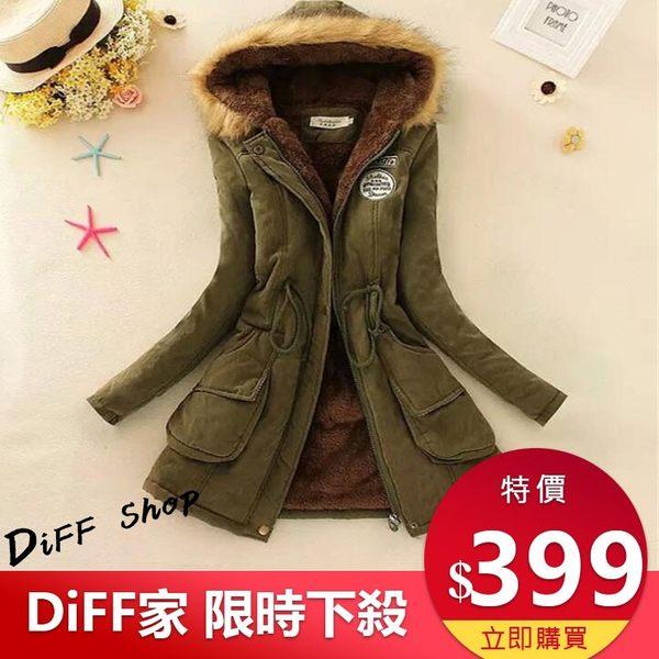 【DIFF】韓版加厚大毛領收腰連帽外套 連毛帽 大衣 厚外套 羽絨外套 女裝 衣服【J01】