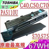 TOSHIBA PA5109U 電池(原廠)-東芝 C40,C50,S75,PA5110U,S70,S70D,S70T,S70DT,S70-A,S70-B,S70D-A,S70D-B