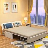 折疊沙髪床可折疊客廳雙人小戶型兩用多功能1.2米1.5米1.8米宜家1.5igo 伊蒂斯女裝