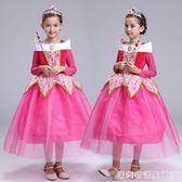萬聖節兒童服裝衣服女童長袖白雪公主裙女孩睡美人公主裙演出禮服  居家物語