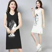 中長款吊帶背心女外穿夏裝新款無袖寬鬆白色冰絲針織衫內搭打底裙   初見居家