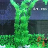 魚缸造景水族箱裝飾仿真塑膠水草漂浮絲帶草塑膠裝飾【奈良優品】