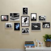 11框簡約歐式創意黑白組合照片墻客廳臥室相片墻掛墻裝飾畫WY【八五折優惠 最後一天】