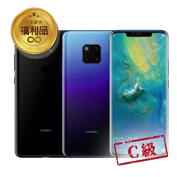 【福利品】HUAWEI MATE20 PRO(6+128G) 藍/黑 二手機 台灣公司貨 智慧型手機 福利機 玩具機